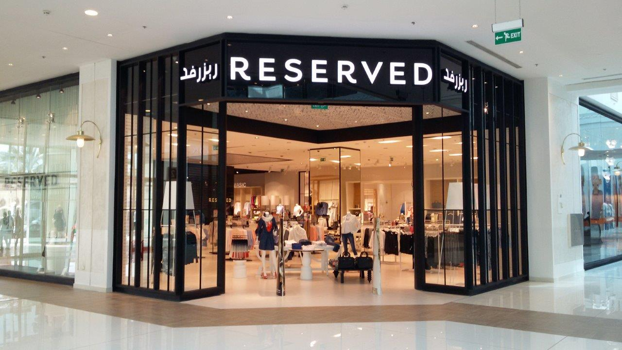 LPP Company's website | RESERVED makes its debut in Qatar