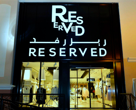 reserved-shop